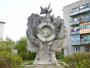 Картинка: Невская Дубровка. ispolin.su